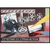 B-099 - Centenário do Cinema