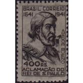 C-169 - Tri-Centenário da Aclamação de Amador Bueno a Rei de São Paulo