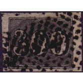 RHM 17 - 300 Réis - Olho-De-Cabra
