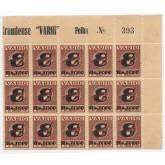 Bloco de 15 selos V-35