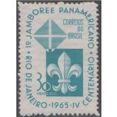 RHM C-533Y - 1º Jamboree Pan-Americano