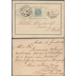 Bilhete Postal enviado de Santos para São Paulo