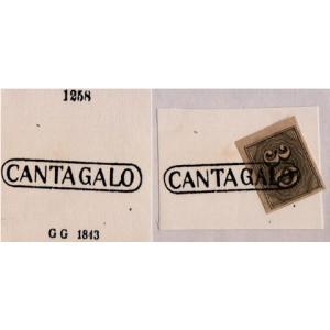 RHM 13 - Com Carimbo P.A. 1258
