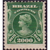 RHM 149 - 2.000 Réis - verde