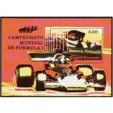 B-033 - Campeonato Mundial de Fórmula 1