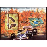 B-075 - Campeão Mundial de Pilotos de Fórmula 1