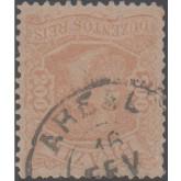 RHM 56- 200 Réis - Dom Pedro II - Cabeça Grande Com Carimbo AREAL