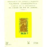 F.O-14 - 4º Centenário do Rio de Janeiro