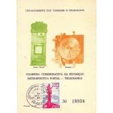 F.O-16 - Exposição Retrospectiva Postal e Telegráfica do DCT