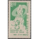 """RHM C-470Y - 50 Anos da Primeira Escalada ao """"Dedo-de-Deus"""""""