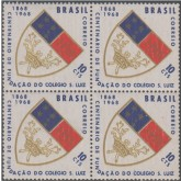 RHM C-594Y - Centenário do Colégio São Luiz